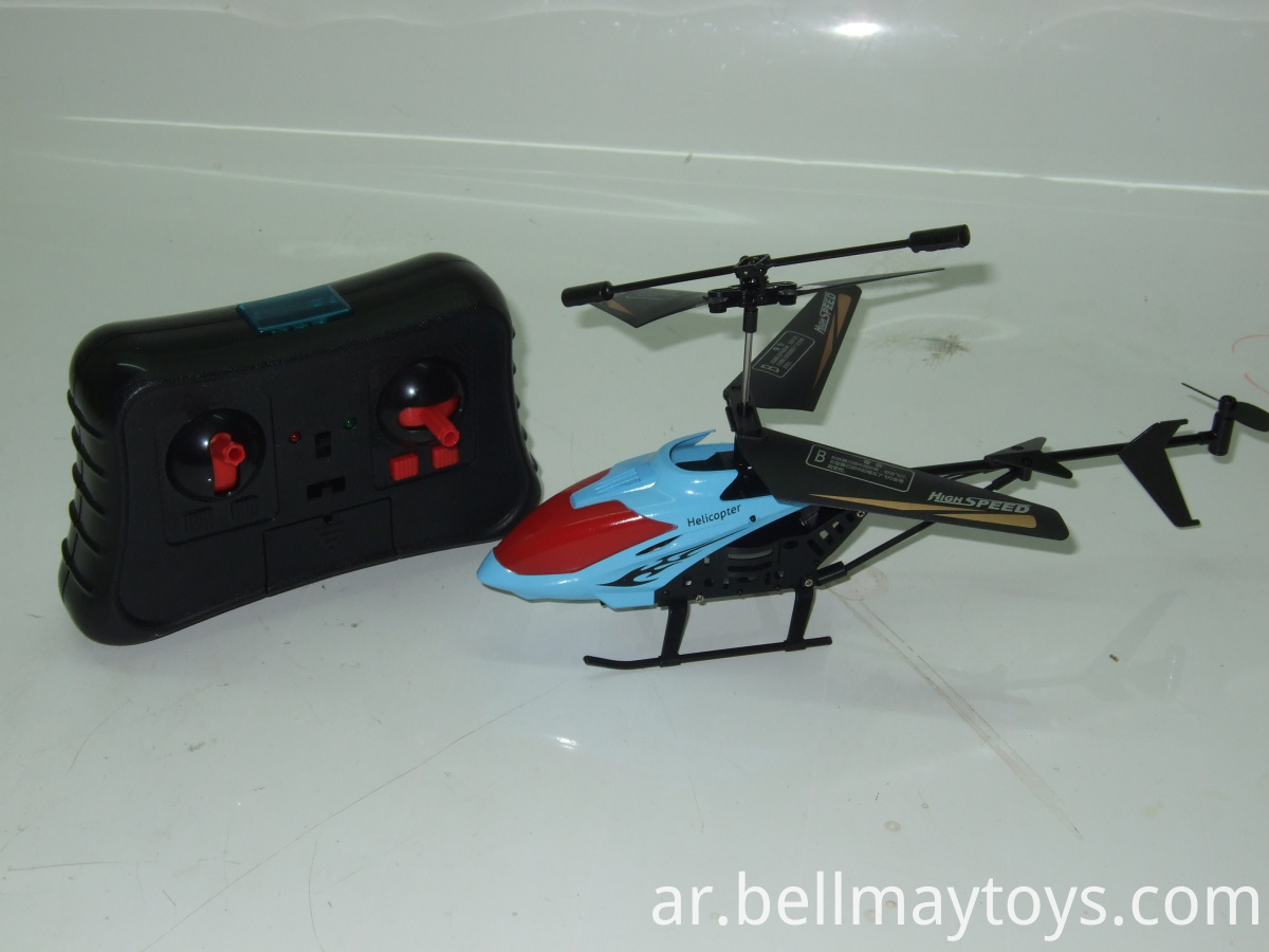 2CH RC Helicopters