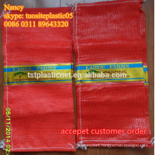 Factory manufacture PP timber bag