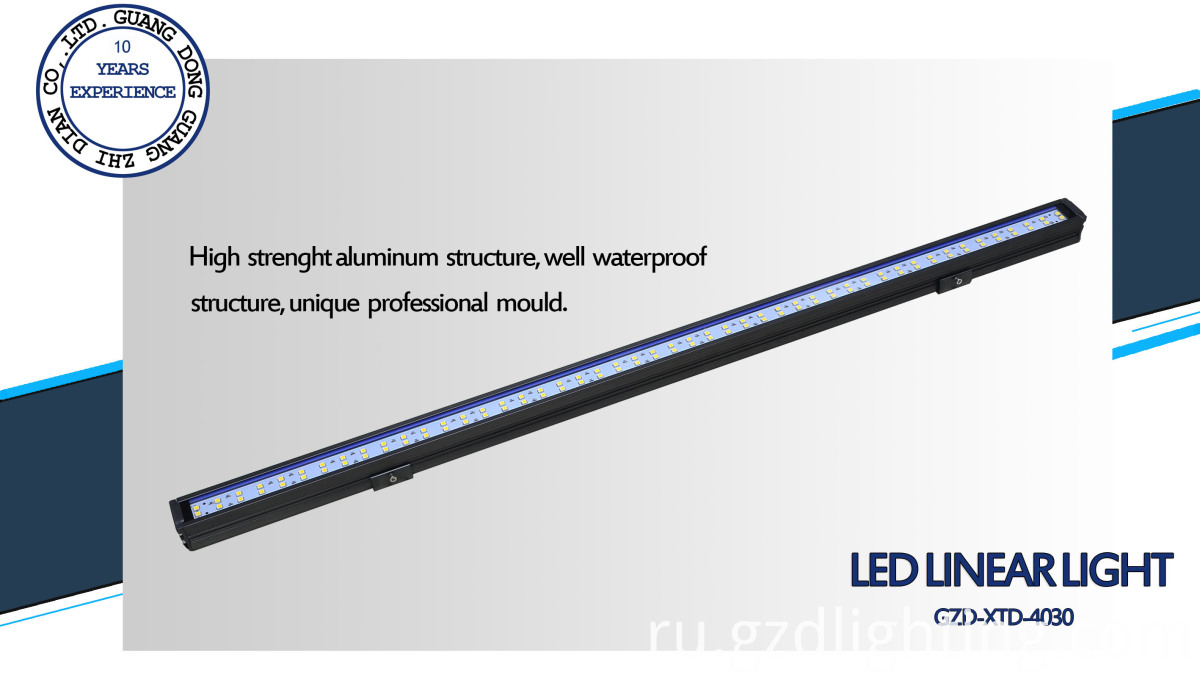 IP65 rigid led light bar