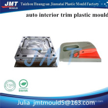 OEM auto door interior trim plastic injection mold with p20 steel