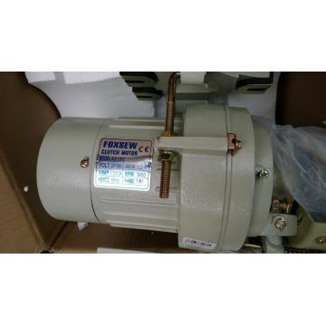Sewing machine clutch motor china manufacturer for Sewing machine motor manufacturers