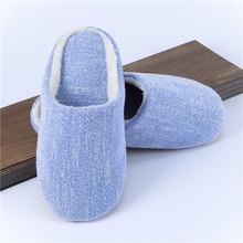 Комфортные домашние тапочки Winter Comfort