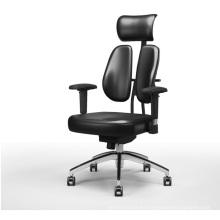 Silla ergonómica de oficina con respaldo doble de diseño moderno
