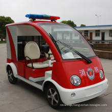 China OEM 2 Seats Fire Emergency Mini Electric Fire Truck (DVXF-3)
