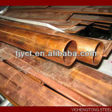 T2 copper sheet Cu99.9%
