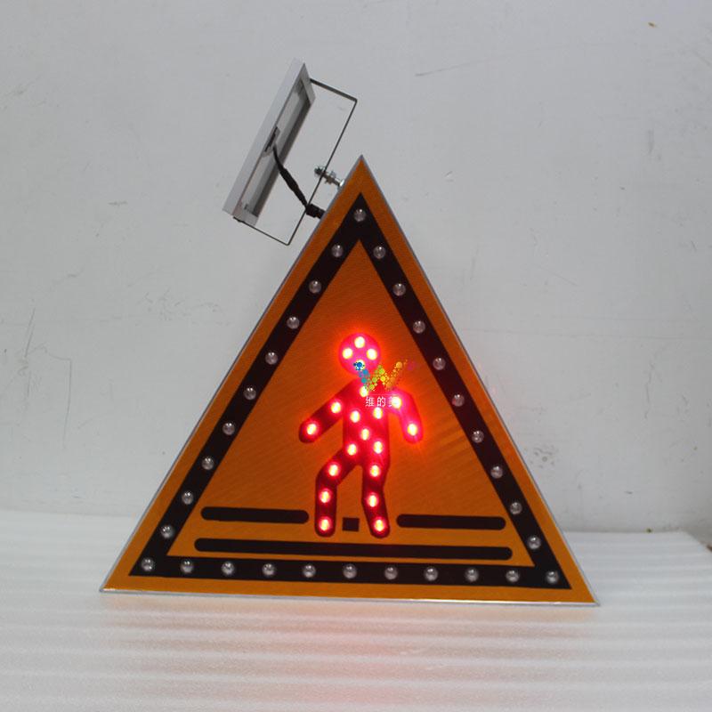 led-triangle-traffic-sign-flashing-5