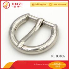 Triangle d'ajustement avec clip pivotant à barre D Boucle d'anneau Dee