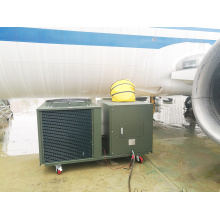 AIRCRAFT PORTABLE AIR CONDITIONER CART