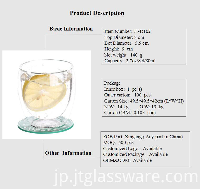 250ml clear glass cup