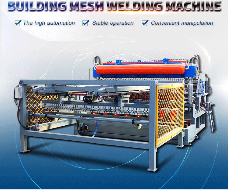 Novel Concrete Wire Mesh Welding Machine