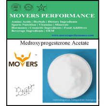 Steriod Powder: Medroxyprogesterone Acetate 99% 71-58-9