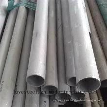 Tubo de níquel de la tubería de acero inoxidable Hastelloy Alloy B-2