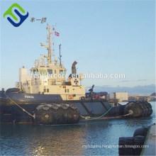 Bunker LNG offshore rubber fender for ship