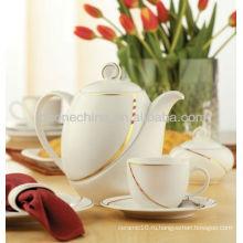 Narumi объемный тонкий волна cup & блюдце кость фарфор чайный сервиз