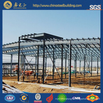 Steel Structure Car Exhibition Hall (SS-16129)