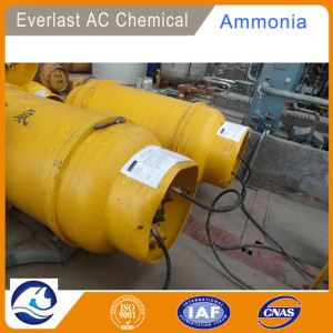 Business Industrial Ammonia for Philippines Refrigeration