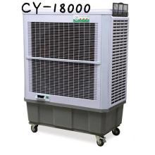 Refroidisseur d'air portable Cy-18000
