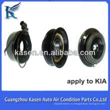 Для сцепления муфты компрессора автомобиля kia 12v 6pk HCC