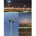 IP65 all in one Solar Remote Control Smart Street Light