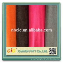 Высокое качество FDY поли ватки ткани