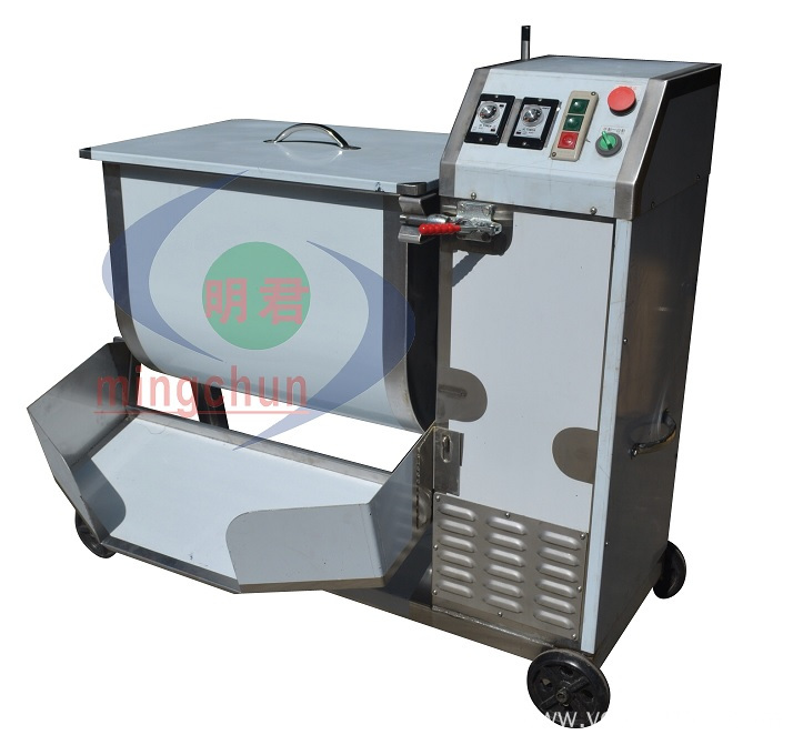 Cooked Food Mixing Machine