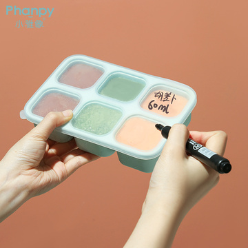 Low MOQ Baby Silicon Storage Box Food Containers