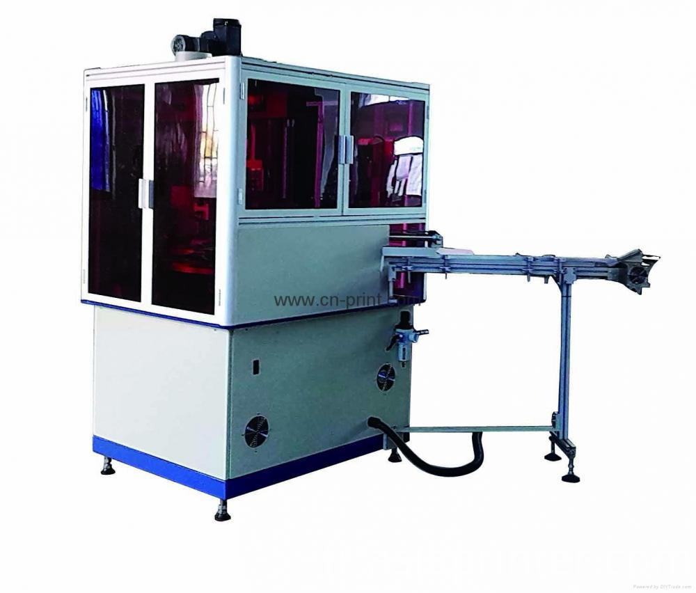 Automatic Machine For Tube Cup Printing