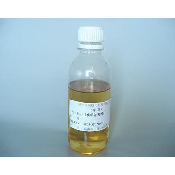 Glycerol Monooleate CAS:25496-72-4