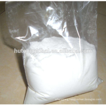 methyl acetate price C3H6O2