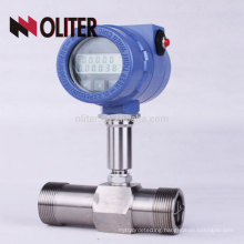 manufacturer 4-20mA pulse 24VDC intelligent oil liquid gas turbine flowmeter with LCD