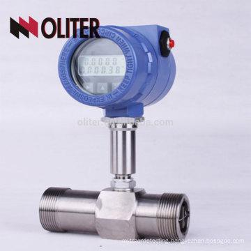 manufacturer 4-20mA pulse 24VDC intelligent oil liquid gas turbine flowmeter with LCD
