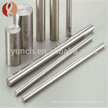 Barre en nickel chrome-molybdène à bas prix