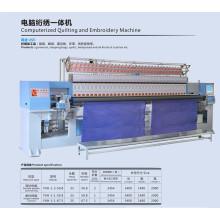 Máquina estofando automatizada do bordado para vestuários, sapatas, sacos Yxh-1-1-67.5