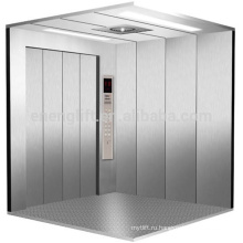 Китай поставщик высокое качество цена товара лифт