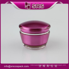 SRS China Fancy Cosmetic Acrylic Gel packaging, skin care cream use high quality plastic 50g empty cream jar with screw lid