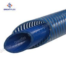 PVC flexible cleaner suction hose