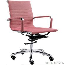 MID-Back Pink Fabric Dame Manager Swivel Bürostühle (FOH-F15-B07)