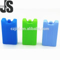 Reusable SAP cool cooler pack inject water