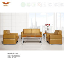 Modern Design Office Leather Sofa Covered with Metal Leg (HY-S1019)
