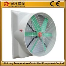 Ventilador de escape de cono de fibra de vidrio de Jinlong FRP / Ventilador de techo para industria / aves de corral