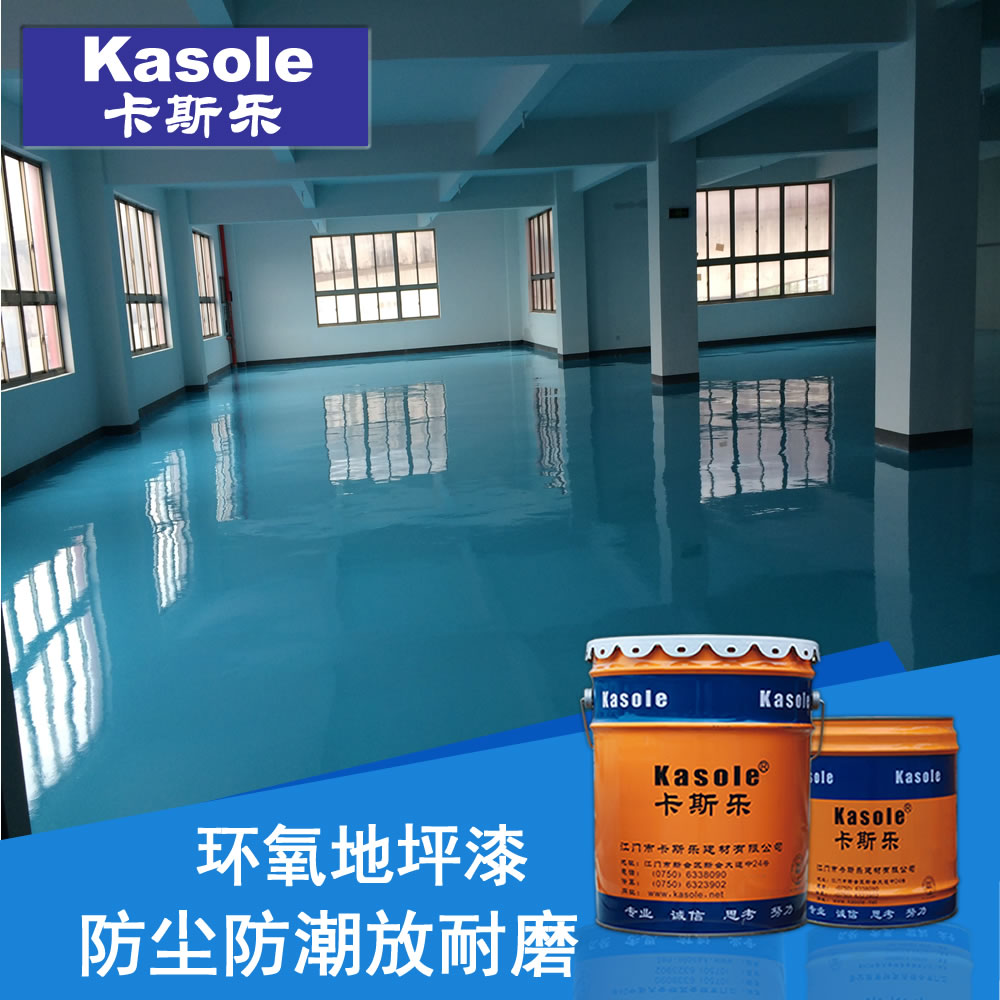 Indoor Epoxy Resin Floor