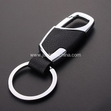 Custom Universal Leather Keyrings - Quality Logo