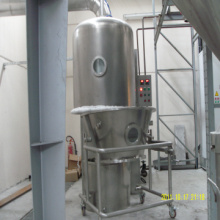 GMP great Efficiency Fluidizing Dryer used in machine