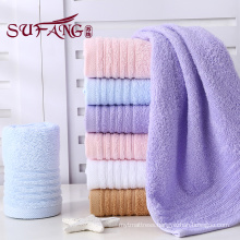 cheap 100% cotton towels 21s Satin towel cheap towel hotel towel