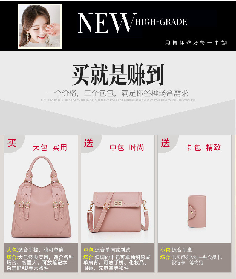 lady hand bags l15001 (3)