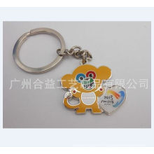 Animal Key Accessories, Metal Monkey Keychain (GZHY-KC-016)
