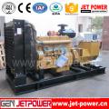 Low Price 150kVA Silent Water Cooled Diesel Generator 120kw
