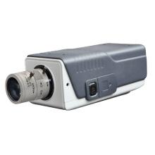 600TVL High Resolution Cctv camera box