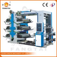 Máquina de impressão flexográfica de seis cor 600-1000mm