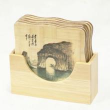 бамбуковый коврик стол коврик чашки каботажное судно